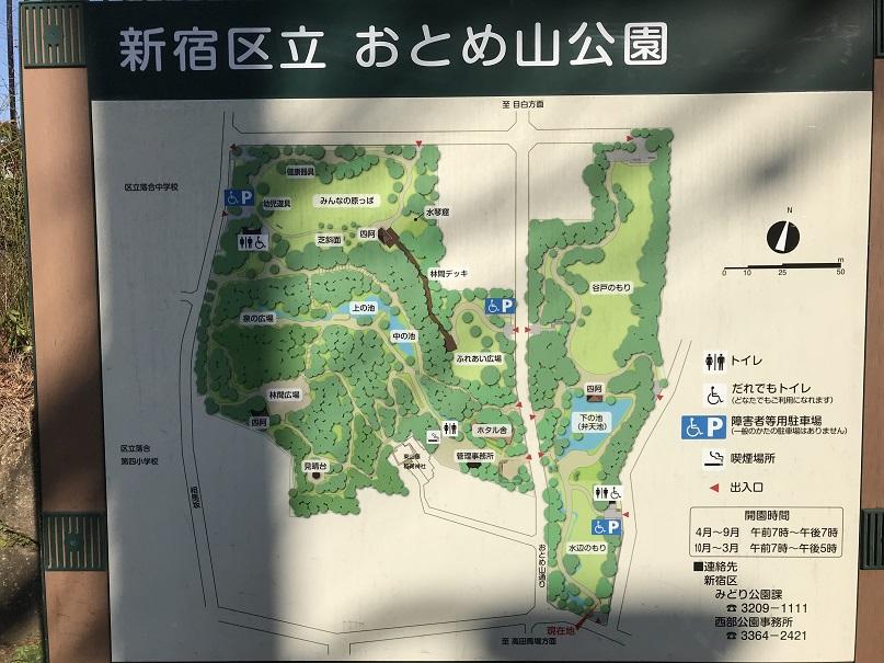 おとめ山公園正解2